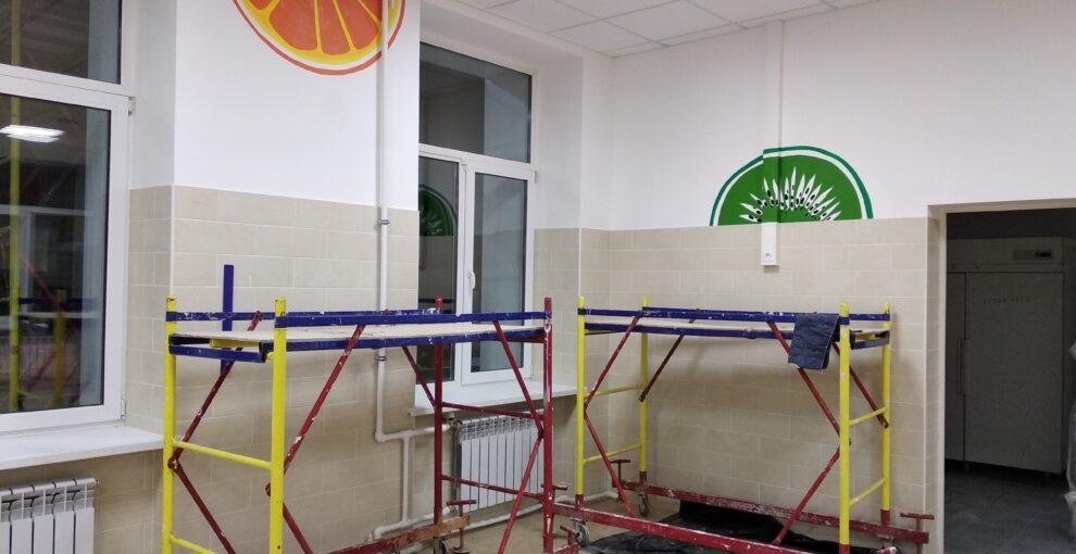 Роспись стен в школе г. Лобня