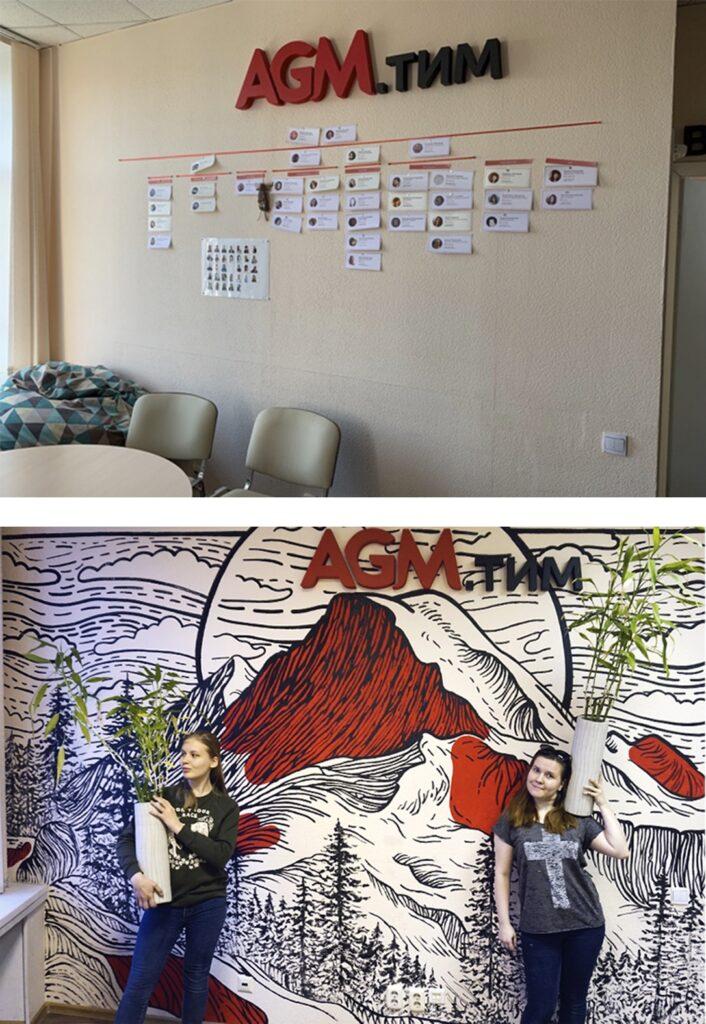 офис стен рисунок