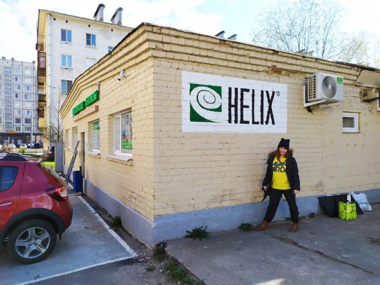 Заказать граффити на стене.