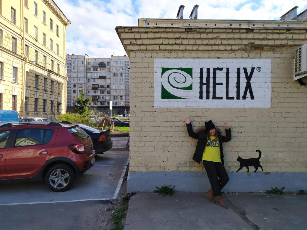 логотип хеликс