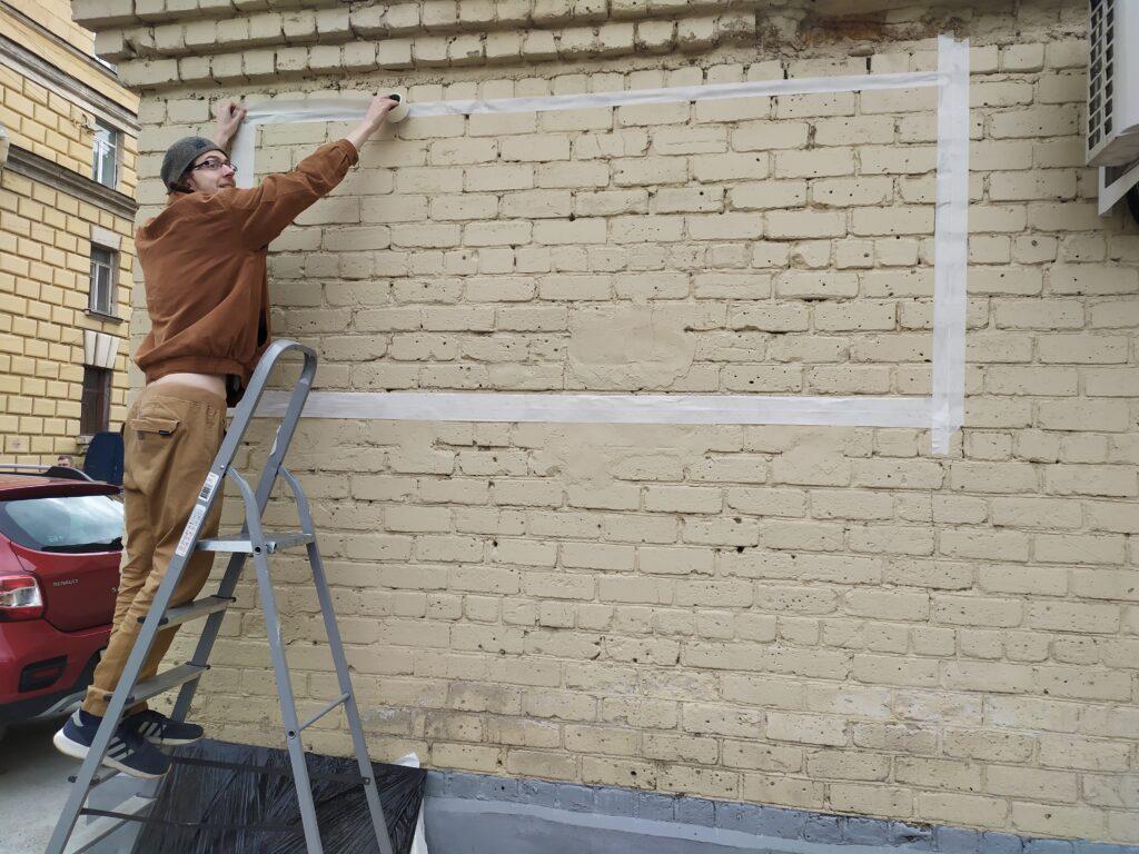 подготавливаем фасад