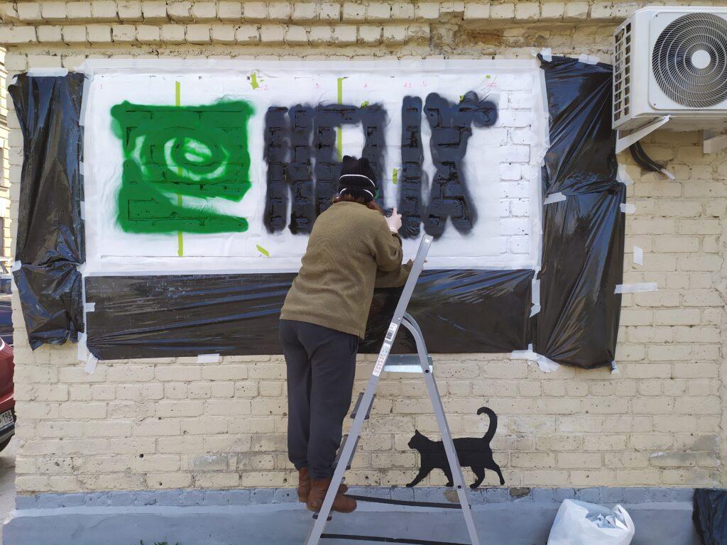цена на граффити