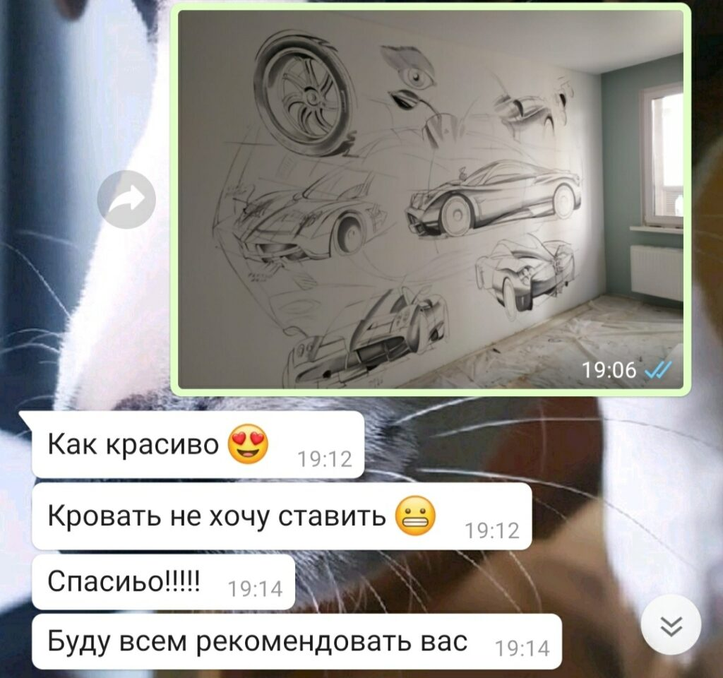 отзыв о росписи стен