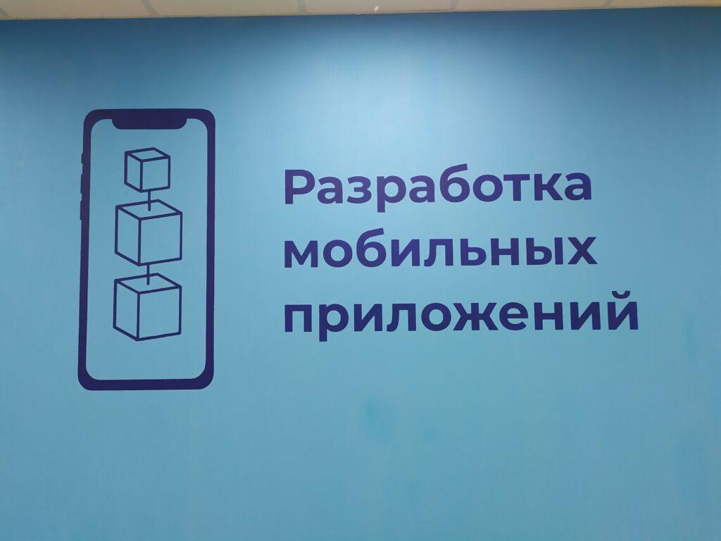 текст на стене водоэмульсионкой