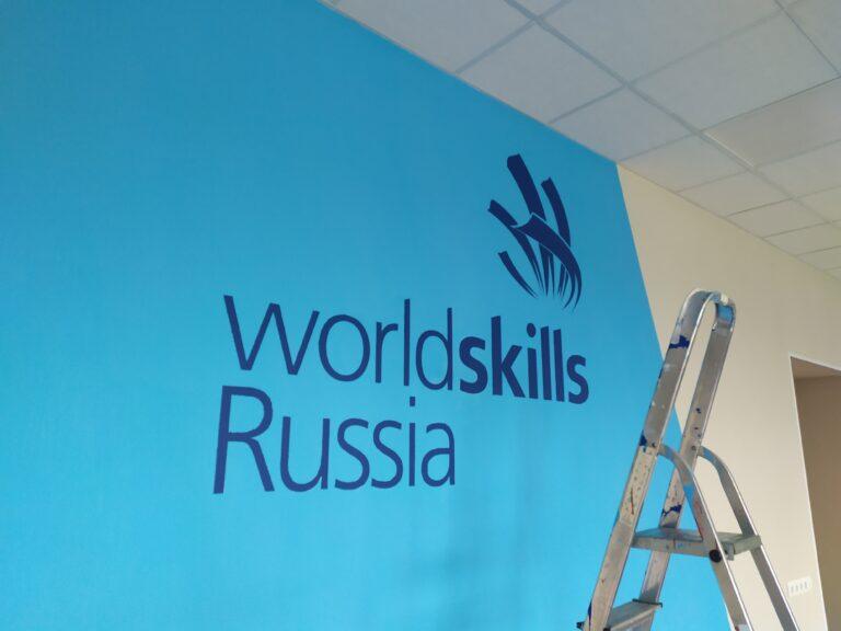 Изготовление трафаретов под покраску в Санкт-Петербурге