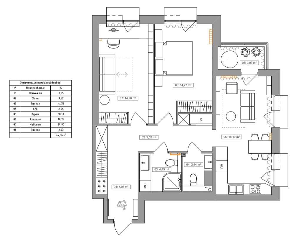 план квартиры с розетками