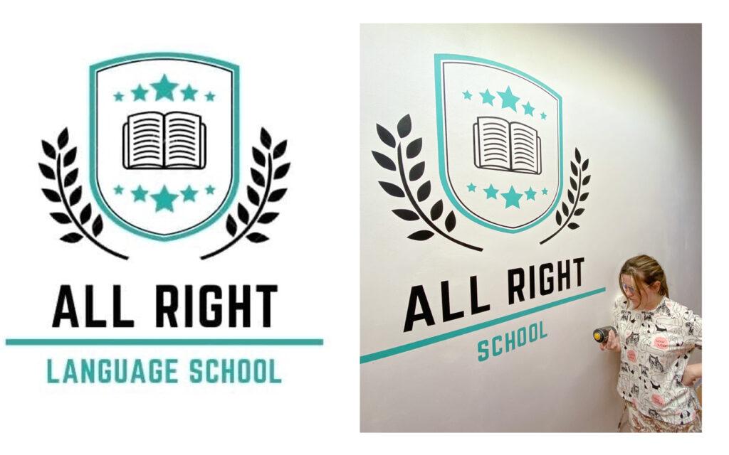 логотип компании на стену