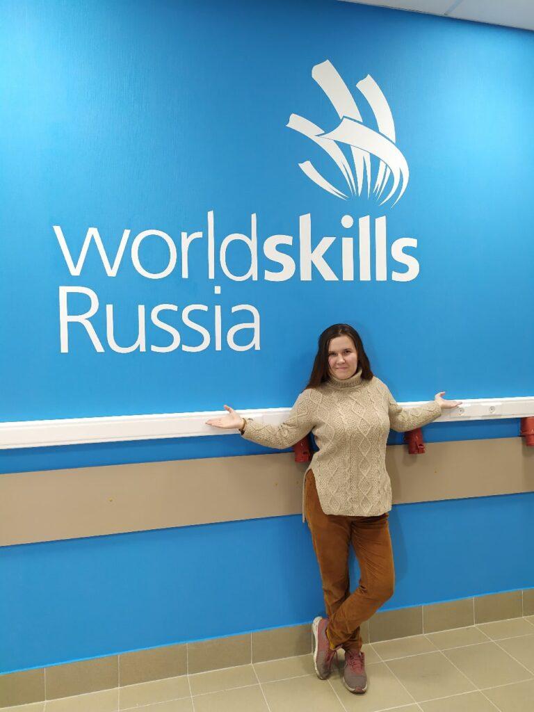 логотип worldskills белый
