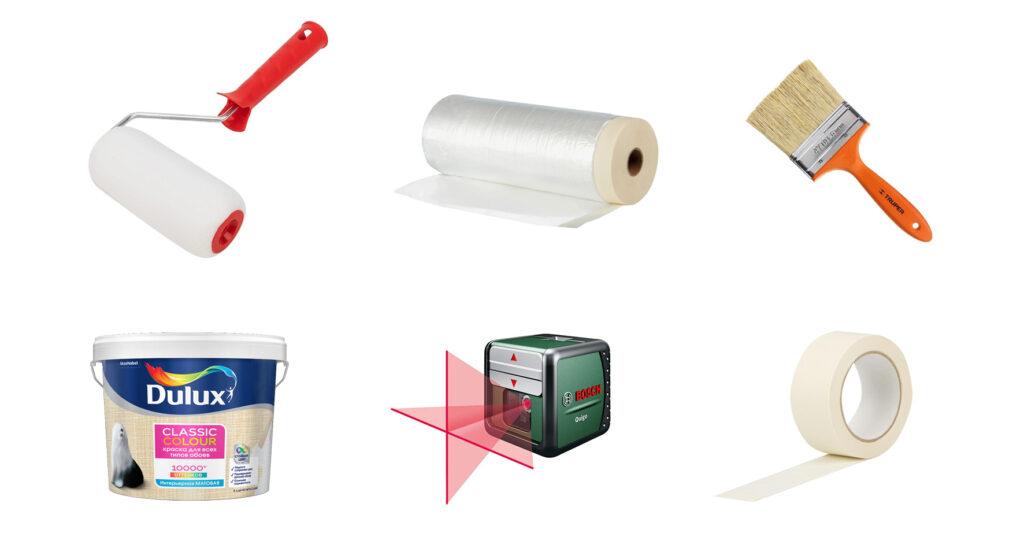 материалы для покраски стен и обоев